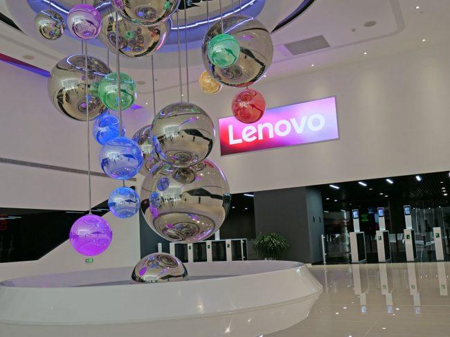 Lenovo-China Study Tour 2019